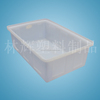 50 litres plastic square kitchen outdoor wash tub