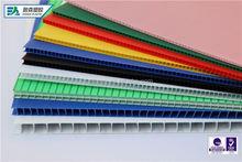 China pp hollow board/sheet factory