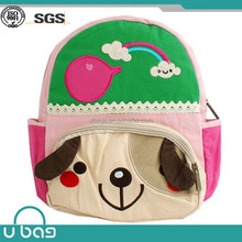 Wholesale high quality lovely dog school backpack bag