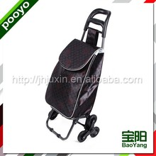 mini folding luggage cart country fashion trends