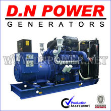 Good News! OEM Open Type Doosan 100kw Diesel Dynamo 50hz 1500rpm 3 Phase 4 Wires Power Factor 0.8 Generator