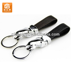 PU Leather Key Chains Wholesale