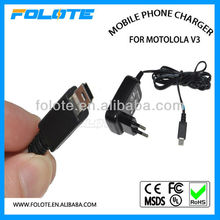 factory direct sale cell phone charger for Motorola V3 EU