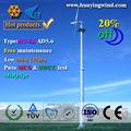 5KW venta caliente IEC61400-2 MCS aerogeneradores CE