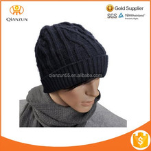 2015 New Products Ribbed Knit Beanie Hat Winter Warm Ski Cap