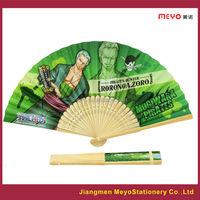 2015 Unique Gift Decorative Bamboo Folding Paper Fan