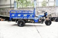 drift trikes three wheel motocycle choper mobility tricycle trimoto de cargo