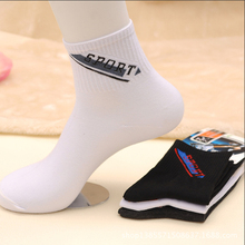 Wholesale Custom Cotton elite socks basketball