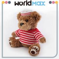 2015 plush teddy bear