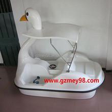 Guangzhou factory wholesale amusement park pedal boat, swan pedal boat for sale(M-033)