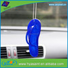 Wholesale alibaba auto perfume car air freshener