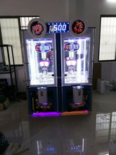2015 canton fair amusement lottery ticket machine for sale