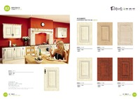 beech solid wooden kitchen cabinet