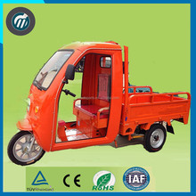 cheap cheap adult electric tricycle for sale, electric tricycle for adults