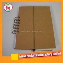 Embossed pattern Kraft Cover Journal Notebook