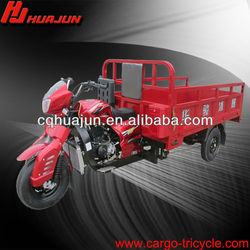 HUJU 200cc motor tricycle for two / scooter 3 wheel chinese / motorized rickshaw for sale