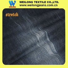 B2137-A wool double knit fabric
