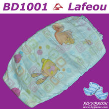 Wholesale Disposable Diaper Baby Disposable Sleepy Baby Diaper Manufacturer in China BD1001