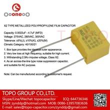 Free Samples! Polypropylene safe capacitor X2 for hair dryers application 104K275V