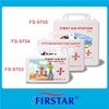 2015 new verision european empty plastic first aid box with lock