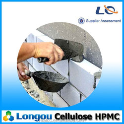 WIDELY USED IN BRAZIL,RUSSIA AND INDIA HPMC SIMILAT TO SAMSUNG FMC-53001