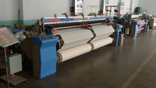 230cm self-compressor air jet loom textile machines with crank shedding and tucking device