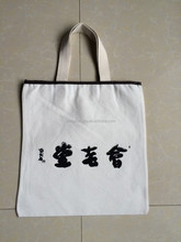 2015 New products organic cotton shopping handbags& tote bag