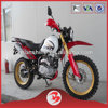 SX250GY-9 Hot Seller Gas Reverse Shock Absorber 250CC New Motorbikes