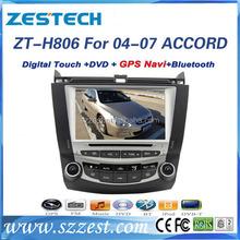ZESTECH For Honda Accord Car DVD 2004 2005 2006 2007