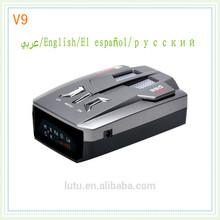 best security alarm system high sensitive anti car speed gun radar detector V9 360 degrees signals full band good quality radars