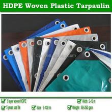 Brand new fire retardant tarpaulin, HDPE tarpaulin cover fabric