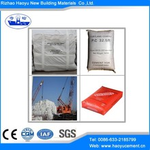 ordinary portland cement from china