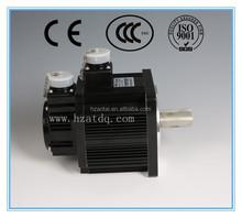 high quality single phase AC Servo Motor