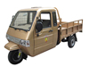 new product three wheel electrical car for sale