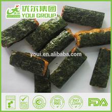 Youi Seaweed Wrapped Rice Cracker, Nori rice cracker, Glutinous rice