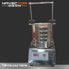 Circular Lab Test Sieves Equipment With Wire Mesh