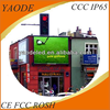 alibaba express Grocery store high definition outdoor advertising billboard