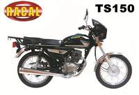 TS150 Cheap 150cc street bike for sale,best quality mini chopper fuel tank,lowest price choppers import