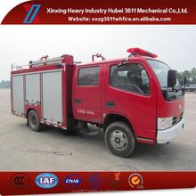 High Quality Unique Design Emergency Rescue 2000L China Mini Water Tanker Truck