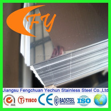 Alibaba China products 0.3mm thick 321 stainless steel sheet