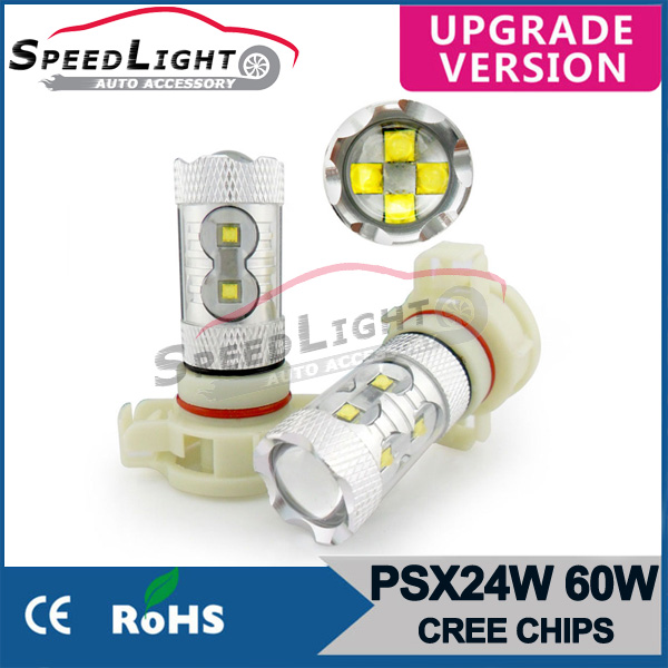 H16W-PSX24W-60W-CREE-1