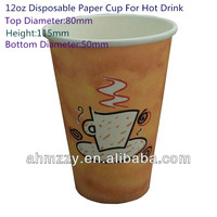 AnHui Province Huangshan city .China minzhou paper cups usa
