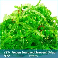 chinese frozen food,seaweed salad,2015 best price