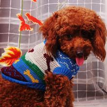 latest pet clothes dog factory sales(Accept custom)