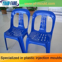 plastic imitation wooden chair mould