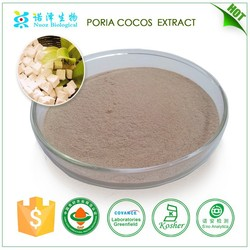 High quality poria cocos extract for natural cosmetic raw material