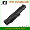 18650 li ion Rechargeable Batteries U101 for BENQ SC.20E01.001
