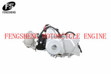 lifan engine zongshen engine yinxiang engine motorcycle engine