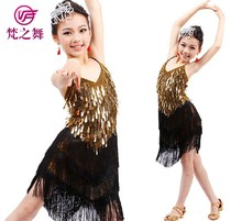Sexy sequins sparkle fabric performance children girls latin dance dress for competition with size S M L XL XXL ET-090