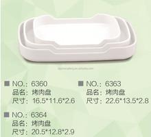 3pcs melamine korean tray